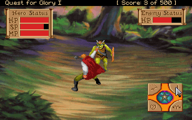 Quest for Glory I: So You Want To Be A Hero (1992)